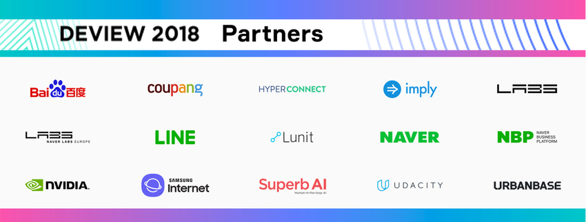 Deview 2018 Partners image