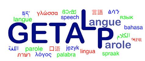 GETALP news cover