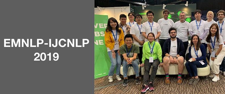 EMNLP blog image