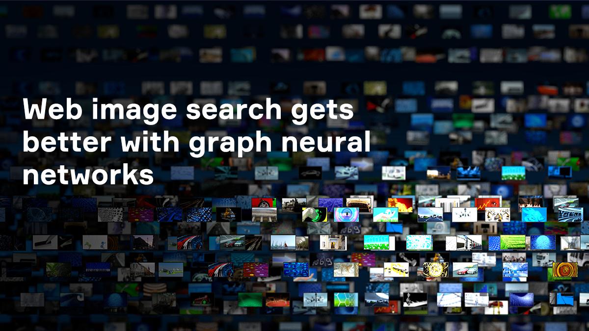 web image search blog image